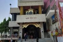 महावीर मंदिर ने भक्तों के लिए किया बड़ा फैसला, नैवेधम लड्डूू काउंटर खुलेगा