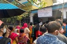 असम में मतदान पूरा, बीजेपी को भरोसा कि महाजोत से कांग्रेस को होगा नुकसान