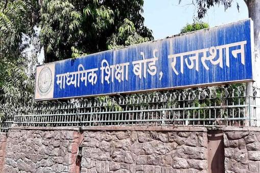 राजस्थान बोर्ड के फॉर्मूले के तहत पिछली दो कक्षाओं के मार्क्स और वर्तमान कक्षा में प्रदर्शन के आधार पर रिजल्ट तैयार किया जाएगा.