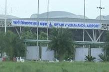 बिना RT-PCR रिपोर्ट दिल्ली से रायपुर आया यात्री, जांच में निकला कोरोना पॉजिटिव