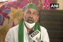 किसान आंदोलन को दिल्ली बॉर्डर से जींद शिफ्ट करवाना चाहता है केंद्र:राकेश टिकैत