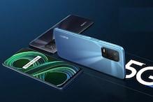 SALE: 15 हज़ार से भी कम कीमत वाले सस्ते 5G फोन Realme 8 पर आज पाएं भारी छूट
