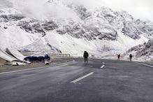 Weather in Himachal: मैदानों में आंधी और लाहौल में हल्का हिमपात, अटल टनल बंद