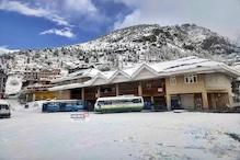 PHOTOS: हिमाचल में अप्रैल में भी हिमपात, बर्फ से लकदक हुए पहाड़