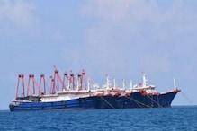 दक्षिणी चीन सागर में US-ऑस्ट्रेलिया के नौसेना अभ्यास की चीन ने की आलोचना