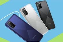 पहले से और भी सस्ता मिल रहा है Samsung का नया बजट फोन, मिलेगी 5000mAh बैटरी