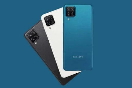 File Photo: Samsung Galaxy M12.