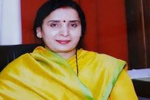 सपा के पूर्व सांसद ने पत्र जारी कर बीजोपी में शामिल बहन-बहनोई से तोड़े रिश्ते