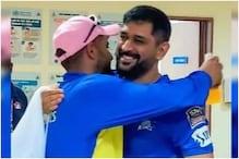 सुरेश रैना के IPL ऑक्शन में CSK के साथ जुड़ने पर ऐसा था धोनी का रिएक्शन, बल्लेबाज ने किया खुलासा