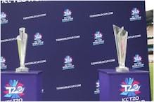 टी20 वर्ल्ड कप भारत की जगह UAE में होगा, पीसीबी चेयरमैन एहसान मनी का दावा
