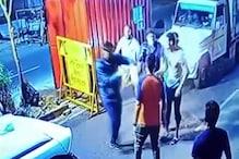 VIDEO: हरियाणा के युवकों की दबंगई, ऊना में टोल कर्मी को पीटा, दो गिरफ्तार