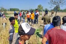 Murder in Himachal: खेत में गेहूं की फसल काट रहे ITBP जवान की गोली मारकर हत्या