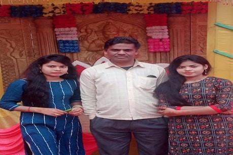 यूपी पुलिस में जौनपुर की दो सगी बहनों का चयन