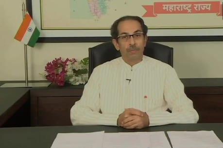 मुख्यमंत्री उद्धव ठाकरे (फाइल फोटो)