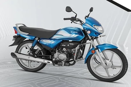 Hero MotoCorp launched the cheapest bike.