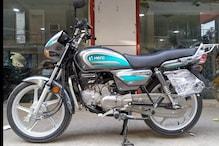 Hero और Suzuki के टू-व्हीलर खरीदें ₹ 20 हजार में, 12 महीने की मिलेगी वारंटी