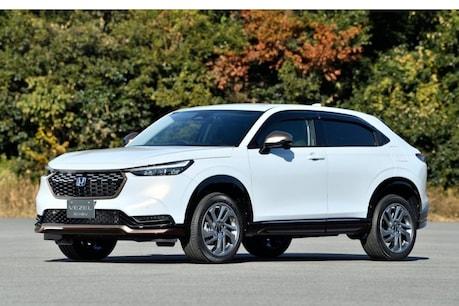 2021 Honda HR-V SUV Unveiled.