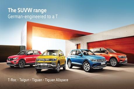 Volkswagen इस साल लॉन्च करेगी 4 नई एसयूवी.