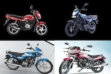 Honda की इस बाइक को बिना किसी डाउनपेमेंट के ले आएं घर, डाक्यूमेंट्स जरूरी नहीं