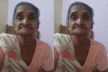उम्मीद की किरण: हाहाकार के बीच 82 साल की दादी ने दी कोरोना को मात, आखिर कैसे?