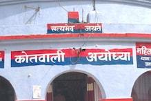 UP: अयोध्या में हनुमानगढ़ी के महंत की हत्या, नागा साधुओं का लगा जमावड़ा