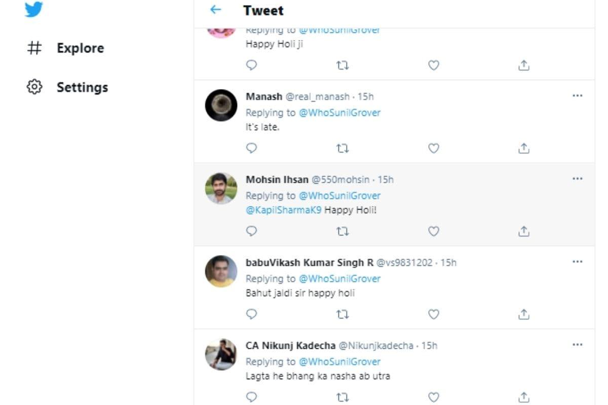 Sunil Grover, Sunil Grover celebrates Holi, Sunil Grover leaves netizens, Sunil Grover tweet, Social Media, holi wish users ask about bhaang, सुनील ग्रोवर , सुनील ग्रोवर ट्वीट, सोशल मीडिया