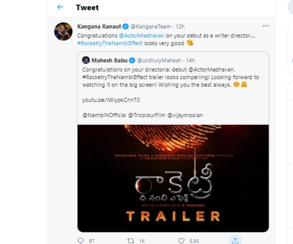 Rocketry Trailer Released, Rocketry The Nambi Effect, R Madhavan, Shah Rukh Khan, Shah Rukh Khan special appearance in Rocketry , Social Media, रॉकेट्री द नंबी इफेक्ट, रॉकेट्री, आर माधवन, शाहरुख खान, रॉकेट्री द नंबी इफेक्ट का ट्रेलर रिलीज