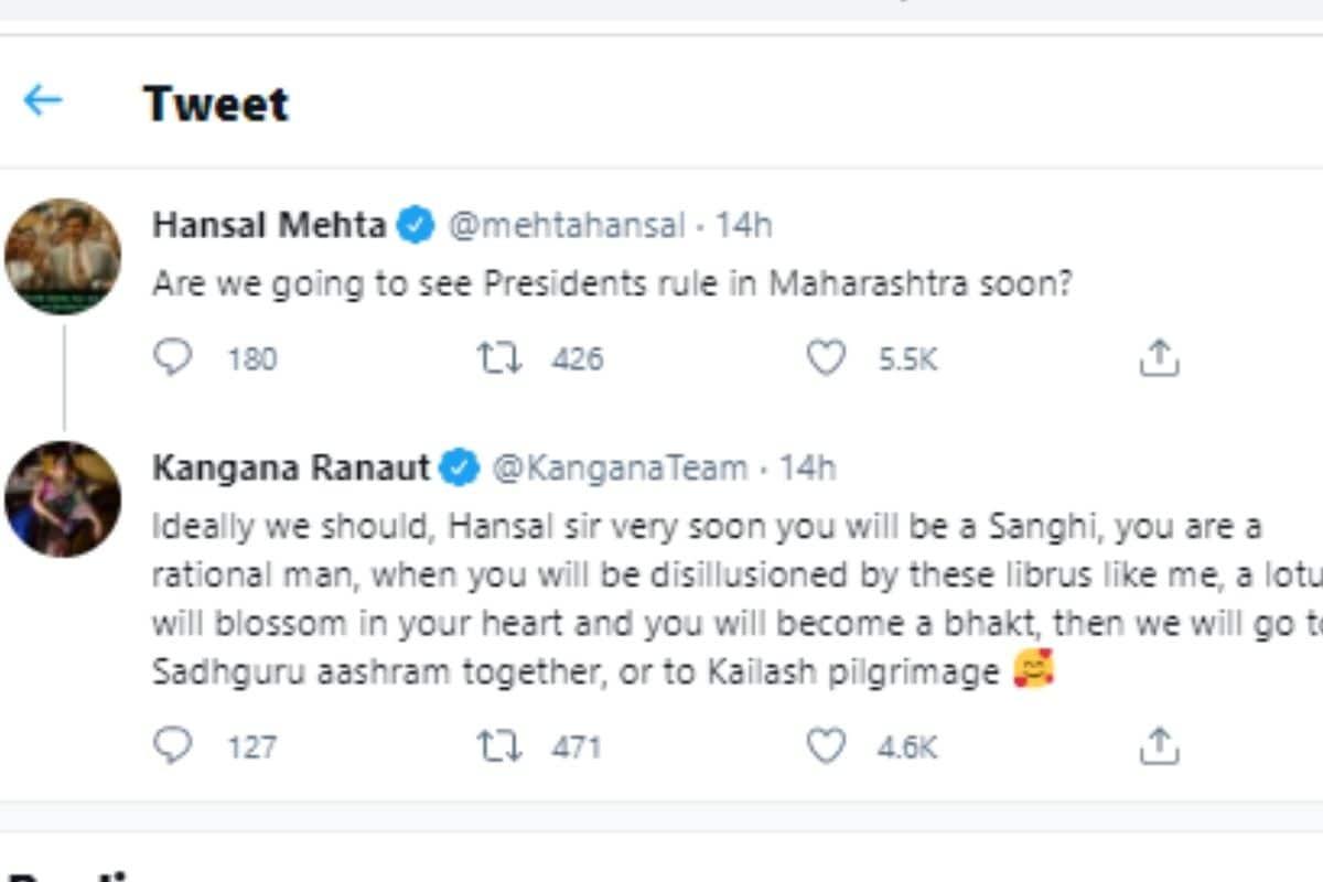 Kangana Ranaut, Kangana Ranaut Tweet, Hansal Mehta, Hansal Mehta tweet, Twitter, Maharashtra President rule, Kangana opinion for Hansal, Social Media , Viral Tweet, कंगना रनौत, हंसल मेहता