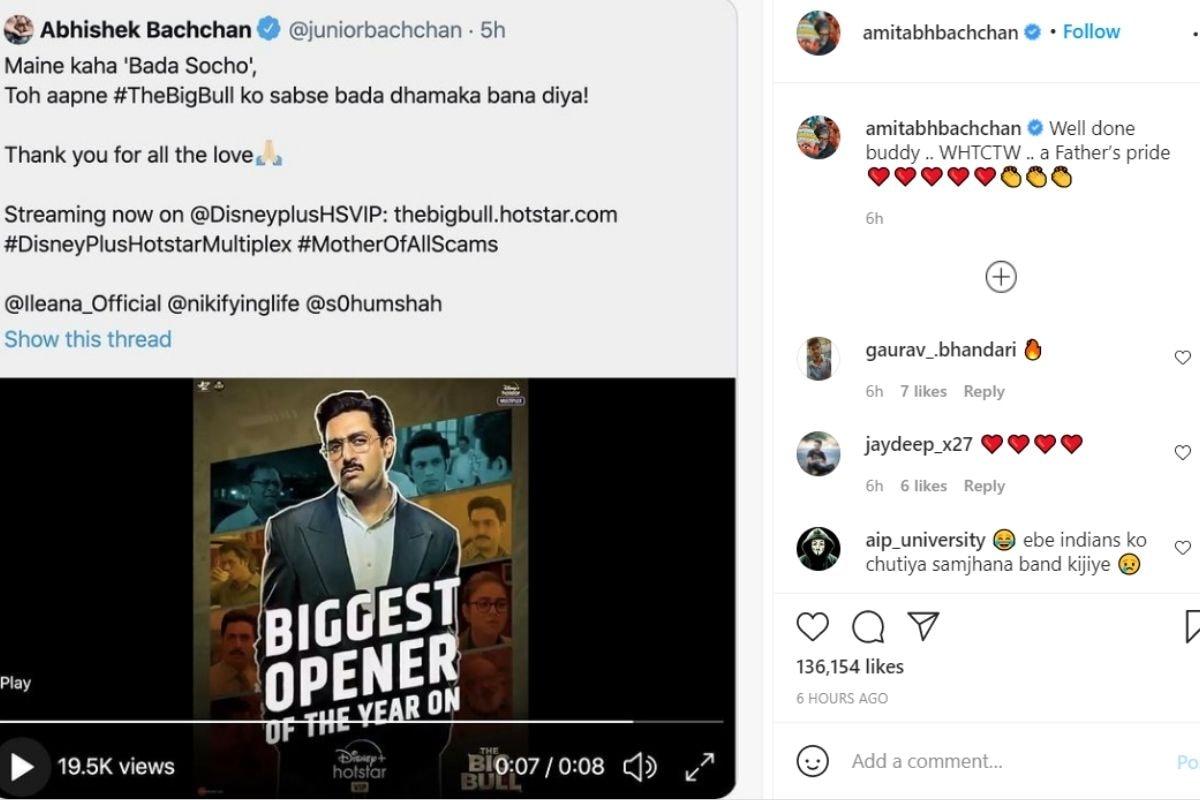 amitabh bachchan, abhishek bachchan, the big bull