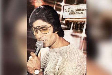 Amitabh Bachchan.  Photo courtesy- @ amitabhbachchan / Instagram
