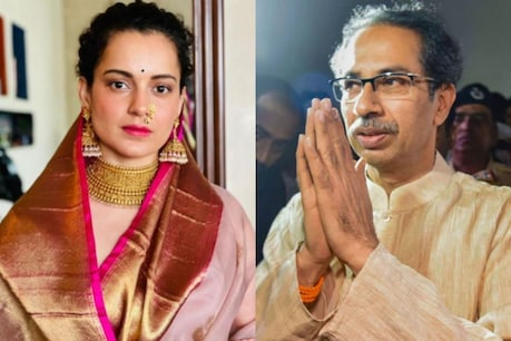 There is still bitterness between Kangana Ranaut and the Maharashtra government.