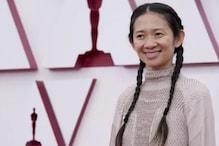 Oscars 2021: क्लोइ चाओ बनीं सर्वश्रेष्ठ निर्देशक, ऑस्कर जीतकर रचा इतिहास