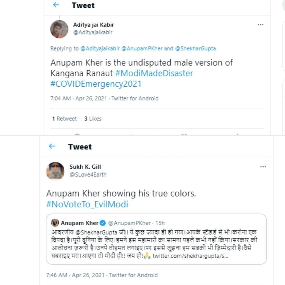 Anupam Kher, Anupam Kher troll, Bollywood, social media, Narendra Modi,Aayega to modi hi, अनुपम खेर, अनुपम खेर ट्रोल, बॉलीवुड, सोशल मीडिया, नरेंद्र मोदी, आएगा तो मोदी ही