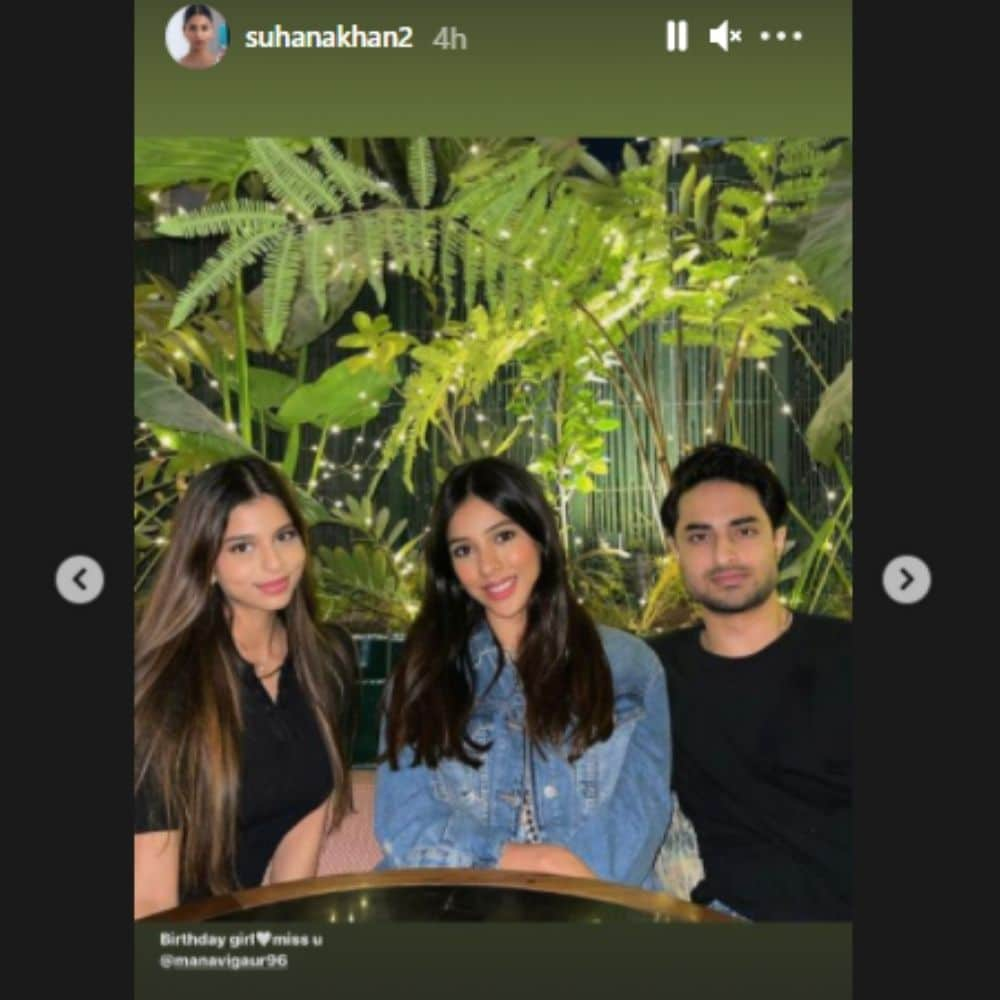 Suhana Khan, Arjun Chhiba, Manavi Gaur, Suhana Khan missing Manavi Gaur, Arjun Chhiba girlfriend Manavi Gaur, Suhana Khan share post for Manavi Gaur, Social Media, Viral Post, सुहाना खान, मानवी गौर, अर्जुन छिब्बा