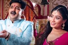 Navratri 2021: पवन सिंह के भक्ति गीत 'ऐ मईया कलशा धरईबो' की धूम