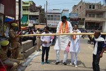 Panchayat Election: प्रतापगढ़ में सबसे लंबा व्यक्ति बना चर्चा का केंद्र
