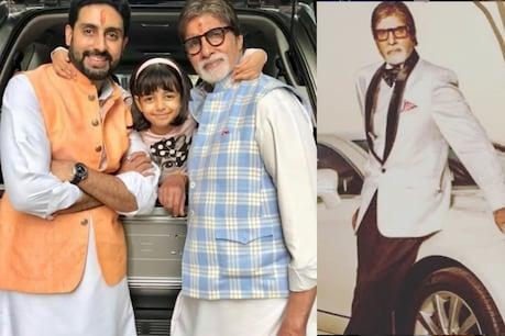 Bachchan family rides Shan.  (Photo courtesy: amitabhbachchan / Instagram)