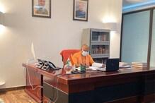 UP: कई अधिकारियों के Corona positive मिलने के बाद योगी ने खुद को किया आइसोलेट