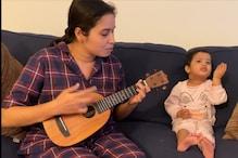 ए आर रहमान के गाने पर मां-बेटी का  क्यूट अंदाज, सोशल मीडिया पर वायरल VIDEO