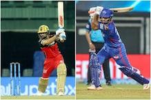 DC vs RCB, IPL 2021:  एक-दूसरे पर भारी पड़ने की कोशिश करेंगे दिल्ली और बैंगलोर
