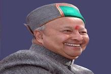 COVID-19: कोरोना संक्रमित हिमाचल के पूर्व CM वीरभद्र सिंह चंडीगढ़ शिफ्ट किए