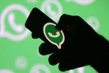 Whatsapp एडमिन को राहत! मेंबर के पाेस्ट के लिए एडमिन जिम्मेदार नहीं: हाईकोर्ट