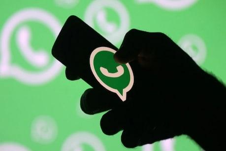 WhatsApp पर जल्द नए फीचर आने वाले हैं.