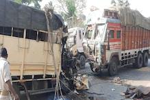 कटिहार में NH-31 पर भीषण सड़क हादसा, तीन लोगों की दर्दनाक मौत
