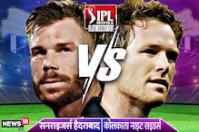IPL 2021: कोलकाता vs हैदराबाद के बीच तीसरा मुकाबला, जानें कब और कहां देखें मैच