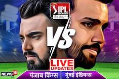 MI vs PBKS Live Score: पंजाब ने मुंबई को 9 विकेट से हराया, केएल राहुल ने खेली कप्तानी पारी