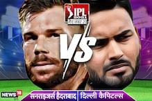 DC vs SRH: दिल्ली में हुई अक्षर पटेल की वापसी, जानें दोनों टीमों की प्लेइंग 11