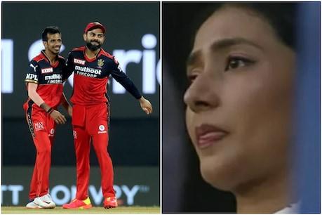 IPL 2021: युजवेंद्र चहल ने KKR के दो विकेट झटके (PTI/Twitter)
