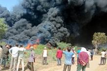 Charkhi Dadri News: खेतों में लगी आग, लाखों रुपए की सरकारी पाइप जलकर राख
