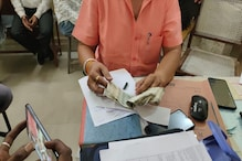 राजस्थान: ACB ने सरकारी व निजी वकीलों को 10 हजार की रिश्वत लेते किया गिरफ्तार